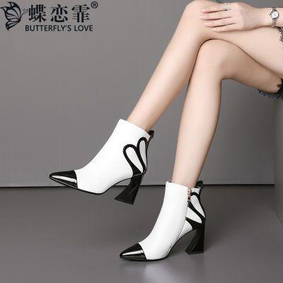 蝶恋霏 秋季尖头粗跟单鞋女时尚欧美撞色气质真皮女鞋侧拉链高跟
