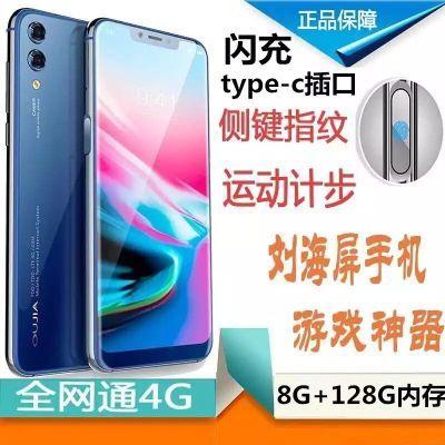 6.3寸大屏刘海屏闪充智能手机128G内存全网通4G指纹欧加S20手机