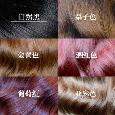 【保质不伤发】五贝子植物染发剂彩色永久天然染发膏盖白发亚麻色