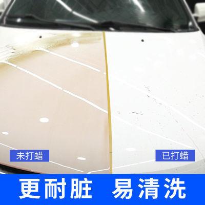 燃油宝宝去除积碳汽车清洗剂轮胎蜡汽车防冻液紫外线玻璃胶水汽车