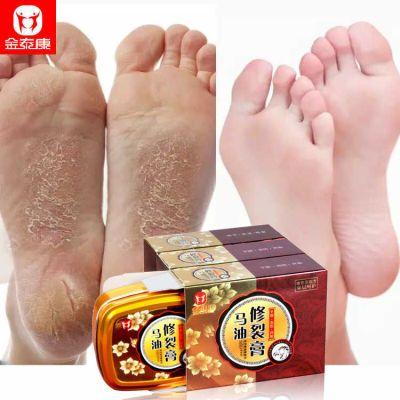 【爸妈不再怕手脚裂】手足柱康裂膏马油膏80g 脚跟龟裂后跟防裂膏