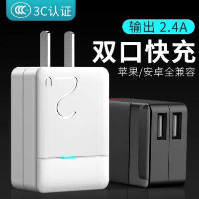 苹果安卓通用充电器多口双USB插头6数据线7手机8快充头X华为OPPO