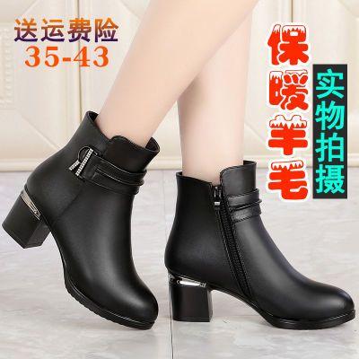 冬季棉靴妈妈棉鞋皮靴高跟短筒女短靴中年女靴子大码加绒保暖羊毛