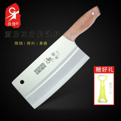 龙水光头刀具不锈钢菜刀家用切肉片刀木柄超薄轻巧菜刀锋利开刃