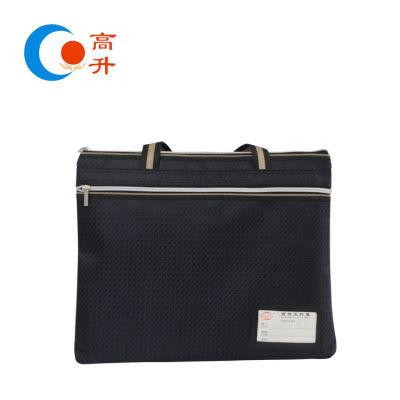 高升 厂家直销 双层拉链文件袋 收纳文件包 简约大方文公包