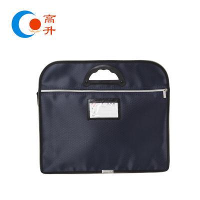 高升 防水商务会议袋 手提拉链文件袋 资料包 收纳文件包