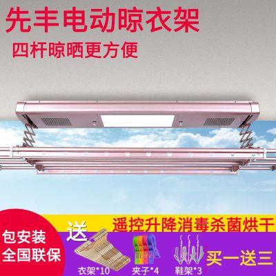 电动智能晾衣架遥控升降智能晾衣机多功能阳台吊顶自动伸缩晒衣杆