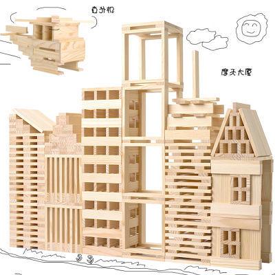 玩具200片百变叠叠高叠叠乐面皮儿童多米诺明矾搭建积原木木制丝娃娃大号里加了木条的图片