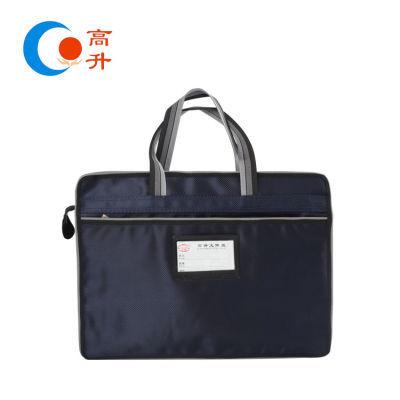 高升 手提双层拉链文件包 防水文件包 商务收纳文件袋
