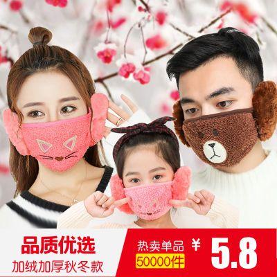 【6折疯抢最后3000件】秋冬保暖口罩耳罩男女儿童防寒加厚纯棉