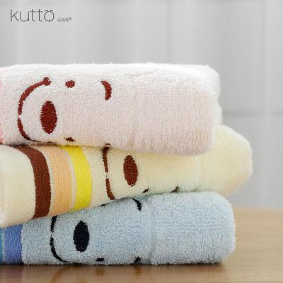 【2-4条装】毛巾纯棉洗脸成人可爱吸水家用不掉毛柔软