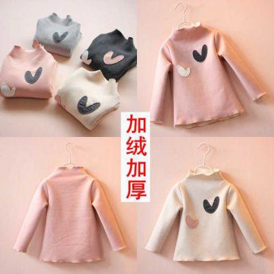 【加绒】女童加绒打底衫中小童秋冬款加厚保暖T恤儿童不倒绒上衣