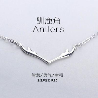 日韩国清新气质简约甜美s925纯银鹿角吊坠短款锁骨项链学生礼物女