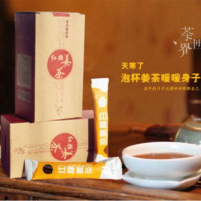 女性经期大姨妈 红糖姜茶速溶冲剂颗粒固体饮料 12g×15袋/盒