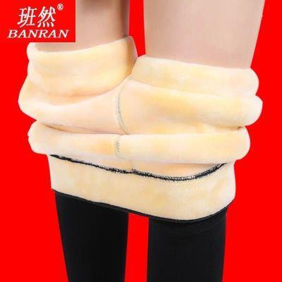 【班然】秋冬加绒加厚打底裤女外穿一体裤高腰显瘦保暖裤子厚棉裤