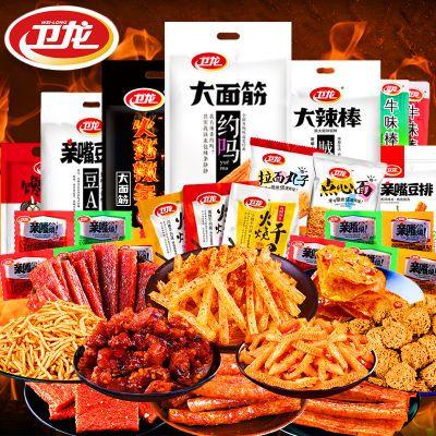 【卫龙辣条大礼包1500g/55包】亲嘴烧大面筋零食大礼包多规格可选
