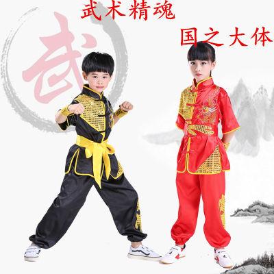 武术服儿童比赛表演服武馆训练服装刺绣龙长短袖长拳南拳功夫服装
