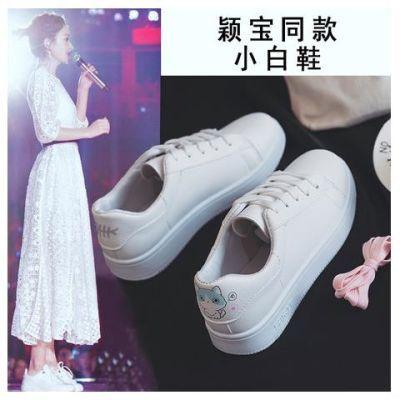 女式板鞋-小白鞋2018夏季新款韩版圆头镂空平底鞋女鞋百