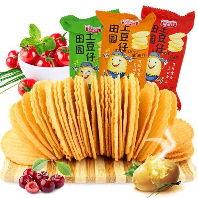 快乐的土豆仔饼干1000g(约18包)网红零食多规格可选儿童香脆零食