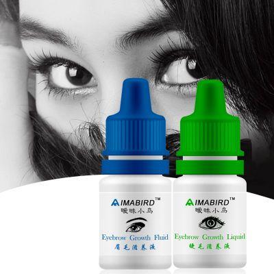 【买二送一 7天增长】AIMABIRD眼睫毛增长液正品快速生长眉毛液膏