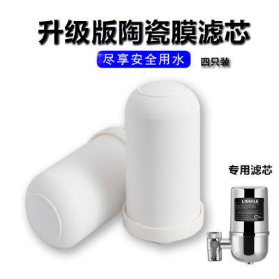 《一机三芯》净水器水龙头直饮机厨房水龙头过滤器自来水滤水器
