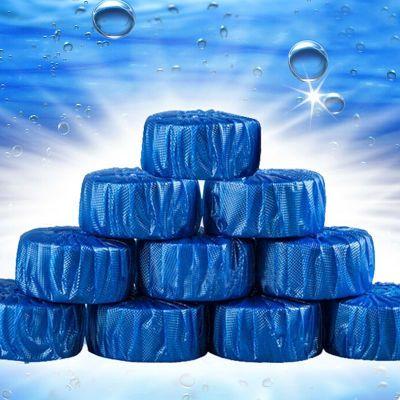 40枚装蓝泡泡洁厕灵洁厕宝清洁剂马桶清洁剂厕所除臭尿垢除菌