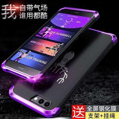而美华为nova2plus手机壳女款nova2男个性创意金属防摔保护套全包