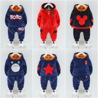 2018新款男童秋装套装婴儿宝宝加厚长袖男儿童外出服0-1-2-3-4岁