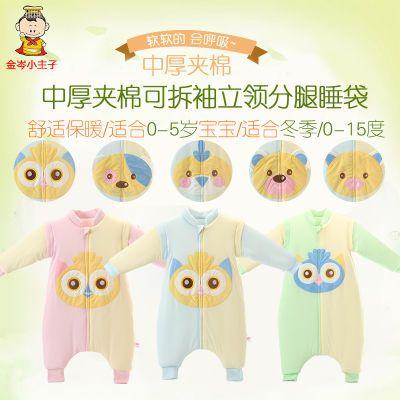可拆卸婴儿分腿睡袋秋冬季加厚保暖宝宝防踢被小孩纯棉新生幼儿童