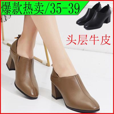帕尼袋鼠女鞋真皮春秋新款粗跟时尚方头鞋女方跟深口复古套脚皮鞋