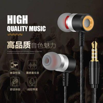 重低音耳机oppo/vivo手机电脑通用男女生入耳式耳塞式运动耳机线