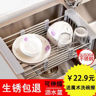 可伸�s�r水架不�P��r水�@水槽碗筷晾碗�]水洗菜碗碟架�N房置物架