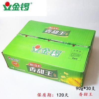 金锣  玉米90g*30支香甜王火腿肠 肉类休闲小吃 白领最爱零食
