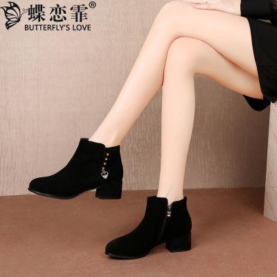 蝶恋霏 秋冬季单靴粗跟短靴中跟小码大码41-43码女靴子真皮舒适