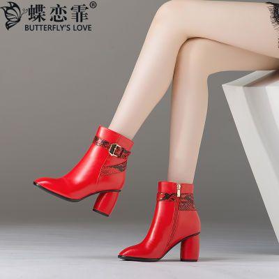 蝶恋霏 秋季女鞋冬新款女鞋欧美方头高跟女靴子里外真皮短靴女