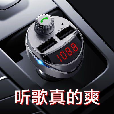 车载MP3播放器蓝牙接收器汽车无损音乐歌曲手机快充车载充电器