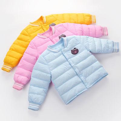 儿童棉服男童女童棉衣外套2018新款宝宝冬季棉袄中小童棉内胆