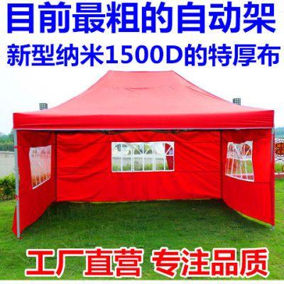 户外广告遮阳篷雨棚摆摊伞四角折叠活动车棚展销伸缩透明围布帐篷