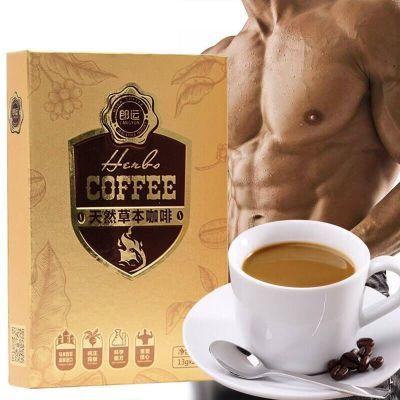 一包见效】东革阿里玛卡能量咖啡男性口服成人男用重振雄风1盒2包