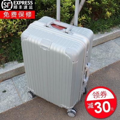 铝框拉杆箱万向轮行李箱女旅行箱男学生密码箱子20寸24箱包潮韩版