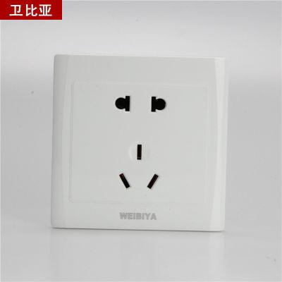 暗装墙壁开关插座白色面板五孔电视电脑空调电源一二三开关插座