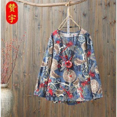 【100%棉】秋季长袖T恤女装娃娃衫花色圆领女宽松复古妈妈装上衣