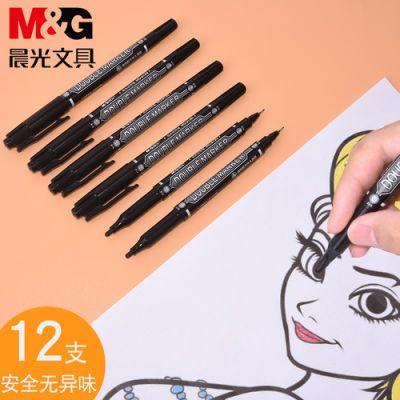 晨光记号笔双头美术勾线笔漫画描边比设计手绘笔MG-2130儿
