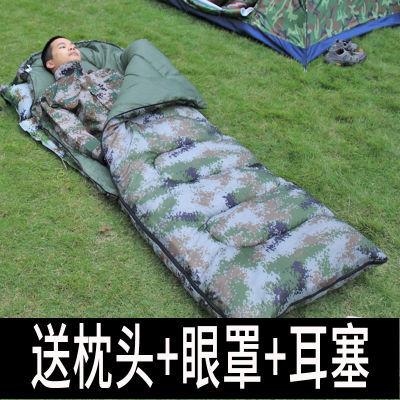 睡袋成人户外室内冬天冬季加厚保暖野外野营露营大人单人秋季四季