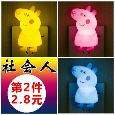 小夜灯光控星星灯LED插电开关灯床头灯感应灯婴儿喂奶灯