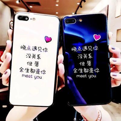 oppor15手机壳r17玻璃r11情侣款r9splus女a57韩版苹果678x晚点a3