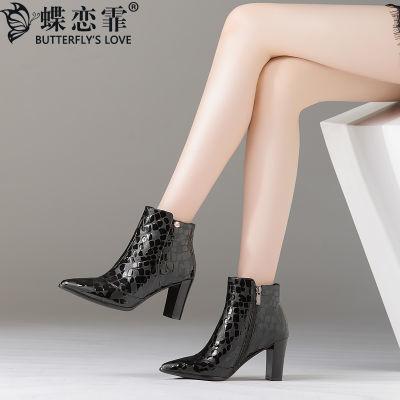 蝶恋霏 初秋女士单靴短靴马丁靴女高跟鞋防水台粗跟女靴真皮靴子