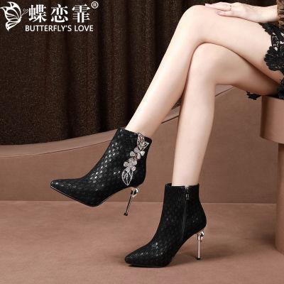 蝶恋霏 新款高跟细跟尖头加防水台欧美中筒印花短靴女鞋单靴女