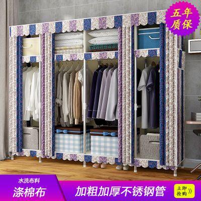 简易衣柜布衣柜钢管加粗加固衣柜儿童衣柜单人双人衣橱收纳储物柜