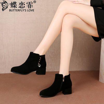 蝶恋霏秋冬季单靴粗跟短靴中跟小码大码41-43码女靴子真皮舒适